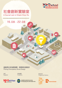 SILab_fieldguide_cover-01