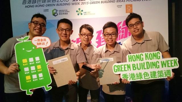 「長屋設計」團隊奪得2015年「『好想‧建綠』創業好主意提案大會」冠軍。