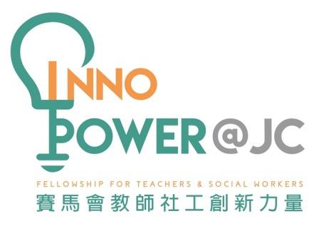 InnoPower_logo.jpg